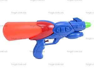 Водный пистолет игровой, 879, фото