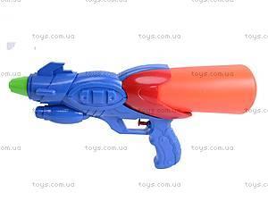 Водный пистолет игровой, 879, цена