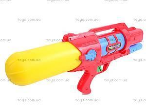 Водный пистолет с накачкой, 5100, купить