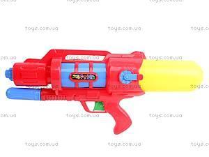 Водный пистолет с накачкой, 5100, отзывы