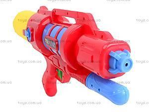 Водный пистолет с накачкой, 5100, цена