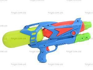 Водный пистолет с накачкой Blaster, 005, цена
