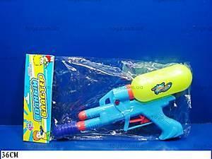Водный пистолет с насосом, 1012