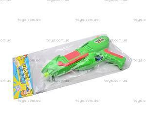 Водный пистолет, с насосом, 1101, отзывы