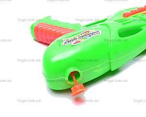 Водный пистолет, с насосом, 1101, цена