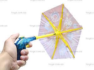 Водный пистолет с зонтиком, 906, отзывы