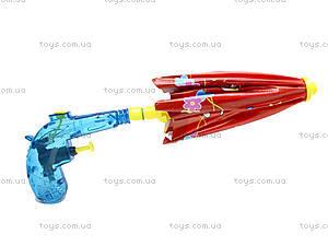 Водный пистолет с зонтиком, 906, цена
