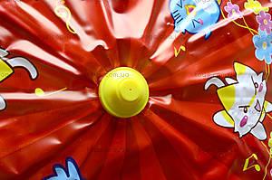 Водный пистолет с зонтиком, 906, магазин игрушек