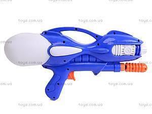 Водный пистолет Space Gun, 7400, купить