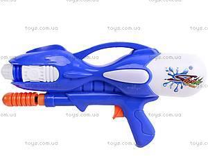Водный пистолет Space Gun, 7400, цена