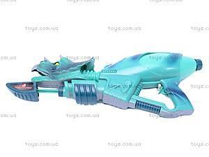 Водный пистолет Water Blaster, 120