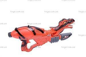 Водный пистолет Water Blaster, 120, детские игрушки