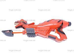 Водный пистолет Water Blaster, 120, toys