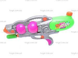 Водный пистолет Water Gun, Y1009, купить