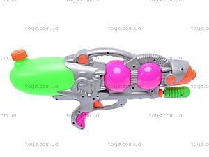 Водный пистолет Water Gun, Y1009