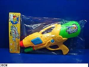 Водный пистолет Water Shoot, BB503A