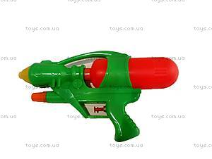 Водный пистолет Water Shooter, 913