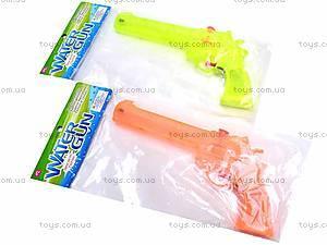 Водный пистолет Water Splash, 8826, купить