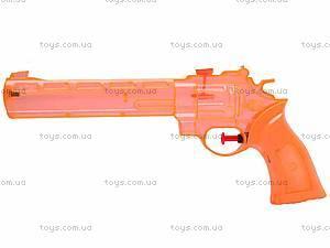 Водный пистолет Water Splash, 8826