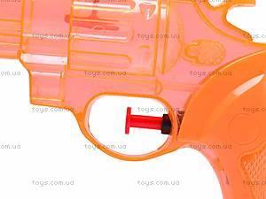 Водный пистолет Water Splash, 8826, цена