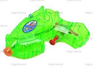 Водный пистолет Water Spray, 368A, купить