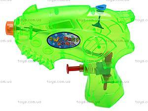 Водный пистолет Water Spray, 368A