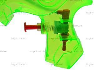 Водный пистолет Water Spray, 368A, цена