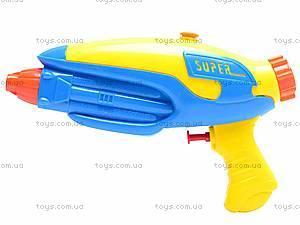 Водный пистолетик, M-201, купить