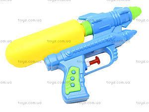 Водяной пистолет игрушечный, 88009, купить