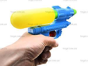 Водяной пистолет игрушечный, 88009, фото