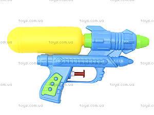 Водяной пистолет игрушечный, 88009, отзывы