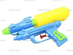 Водяной пистолет игрушечный, 88009, цена