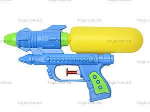 Водяной пистолет игрушечный, 88009, игрушки