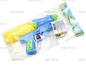 Водяной пистолет игрушечный, 88009, детские игрушки