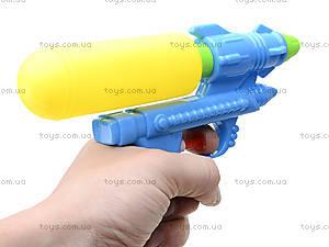 Пистолет водяной игрушечный, 88009A, фото