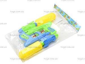 Пистолет водяной игрушечный, 88009A, отзывы
