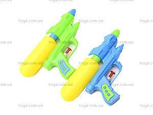 Пистолет водяной игрушечный, 88009A, цена