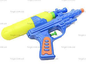 Пистолет игрушечный водяной, 3299, купить