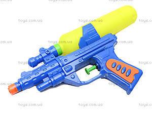 Пистолет игрушечный водяной, 3299, отзывы