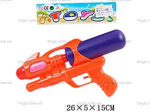 Яркий детский водный пистолет, QWA56, купить