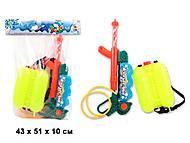 Водный пистолет для игры, 2388A, toys