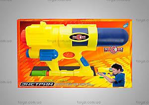 Водный пистолет «Экстрим», B15000