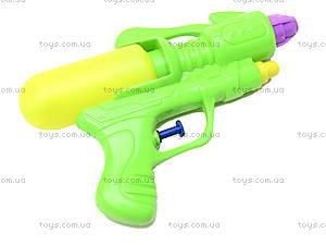 Пистолет игрушечный водяной, для детей, 3398B, купить