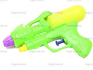 Пистолет игрушечный водяной, для детей, 3398B, цена