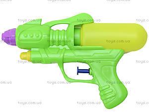 Пистолет игрушечный водяной, для детей, 3398B, игрушки