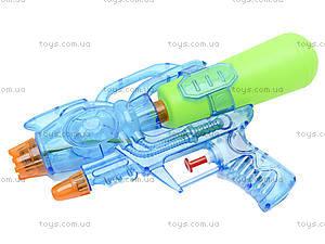 Пистолет игрушечный водяной, детский, 88006, купить