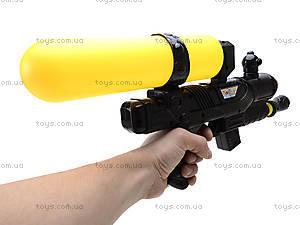 Пистолет водяной, игрушечный, 839, купить