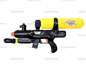 Пистолет водяной, игрушечный, 839, отзывы