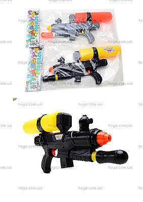 Пистолет водяной, игрушечный, 839