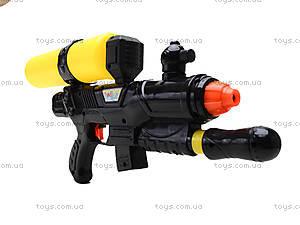 Пистолет водяной, игрушечный, 839, игрушки